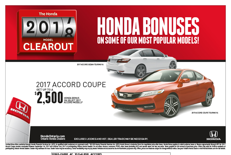 2017 Honda Accord Coupe | The Honda Model Clearout